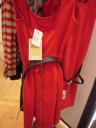 Michael Kors Kleid hinten