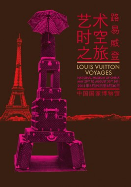 LOUIS VUITTON VOYAGES im National Museum of China