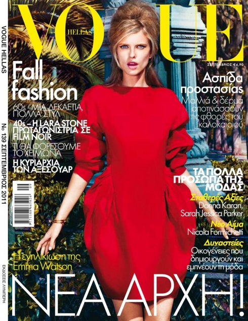 Vogue Griechenland Cover September 2011