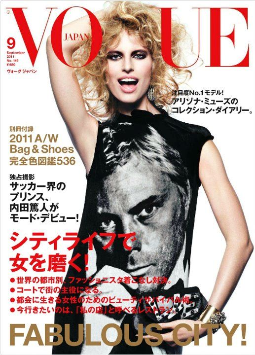 Vogue Japan Cover September 2011