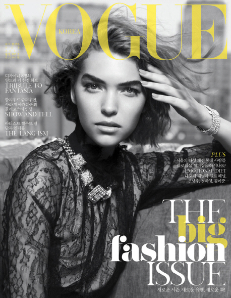 Vogue Nord Korea Cover September 2011