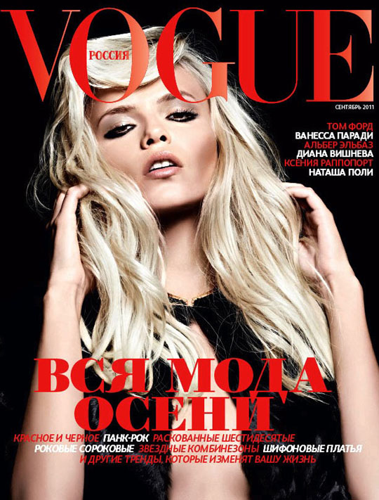 Vogue Rußland Cover September 2011