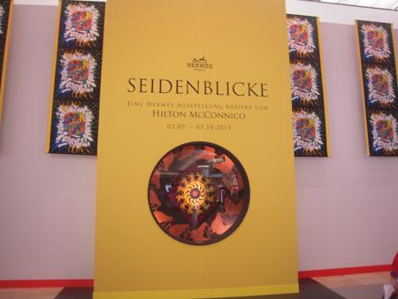 Hermes Ausstellung Seidenblicke KaDeWe 10