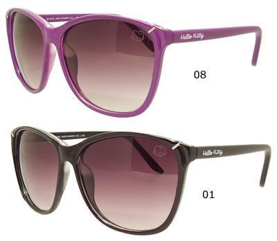 Sonnenbrillen von Hello Kitty