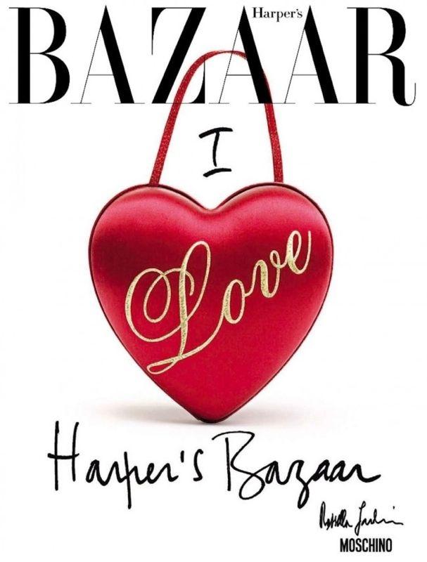 Harpers Bazaar Russia 15th Anniversary 3