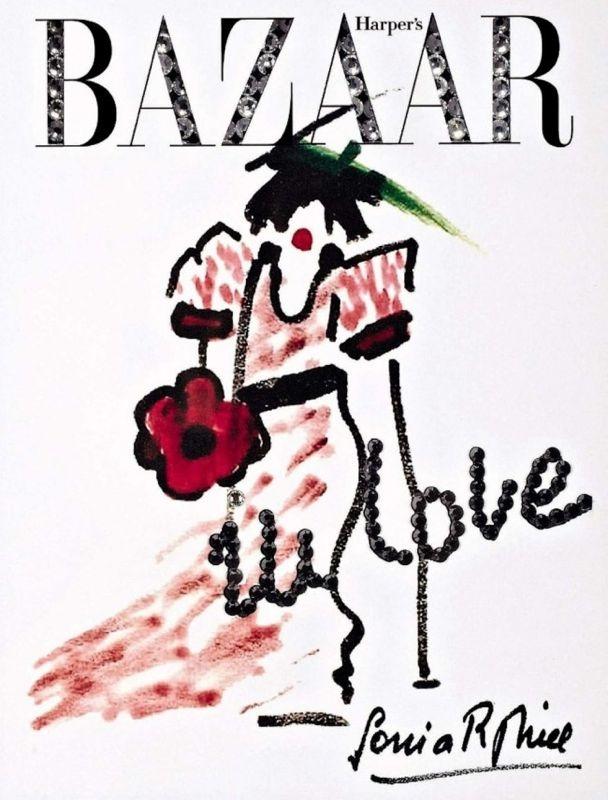 Harpers Bazaar Russia 15th Anniversary 4
