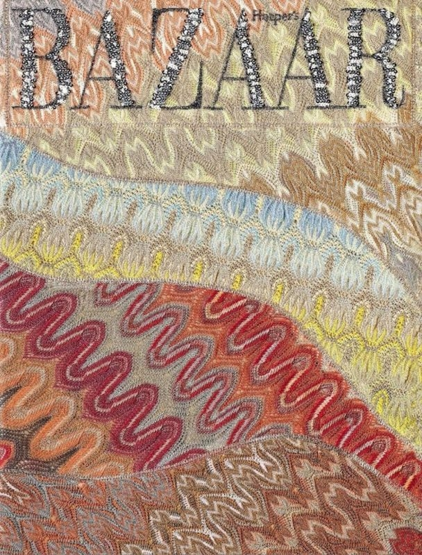 Harpers Bazaar Russia 15th Anniversary 5