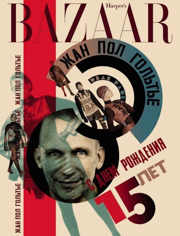 Harpers Bazaar Russia 15th Anniversary 11
