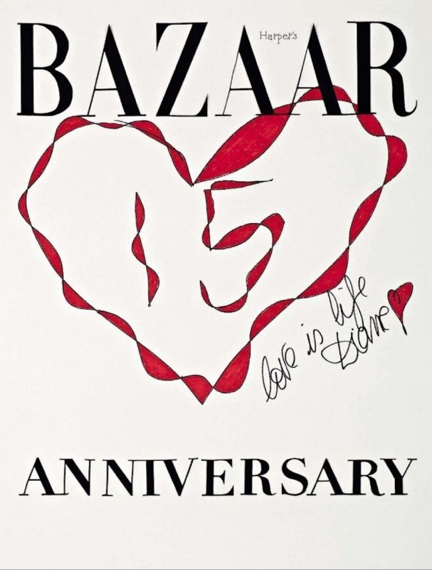 Harpers Bazaar Russia 15th Anniversary 15
