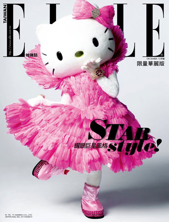Hello Kitty Cover Dezember ELLE Taiwan 1