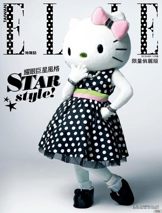 Hello Kitty Cover Dezember ELLE Taiwan 2