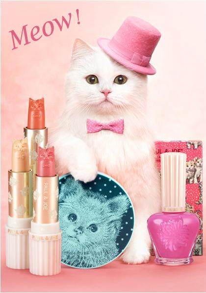 Paul & Joe Frühjahrs Make up Kollektion Kittens 1