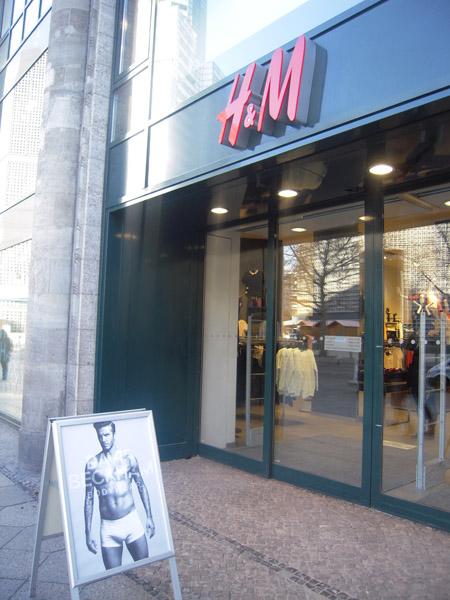David Beckham Unterwäsche für H&M 1