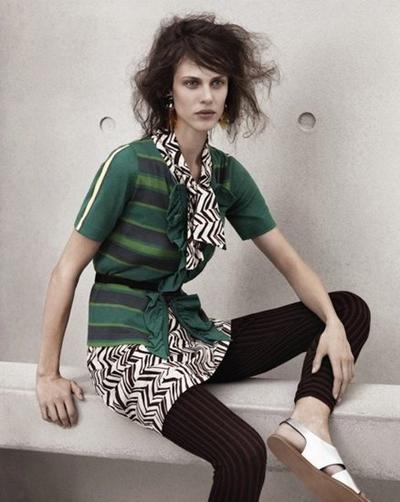 Marni for H&M grünes Shirt