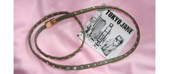 Wickelarmband Tokyo Jane