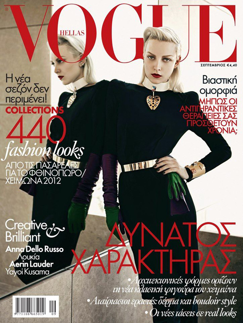 Vogue Cover Griechenland September 2012 mit Errikos Andreou