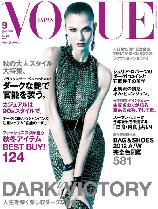 Vogue Cover Japan September 2012 mit Karlie Kloss
