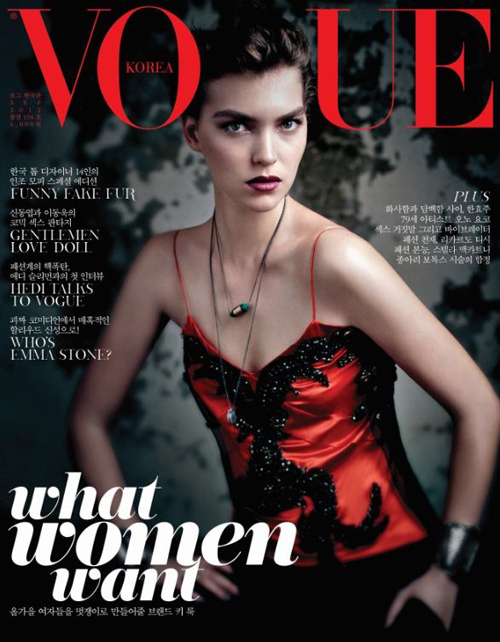 Vogue Cover Nord Korea September 2012 mit Arizona Muse