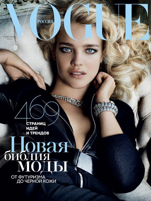 Vogue Cover Russland September 2012 mit Natalia Vodianova