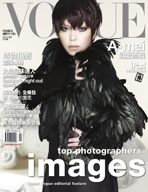 Vogue Cover Taiwan September 2012 mit A-Mei Cheung