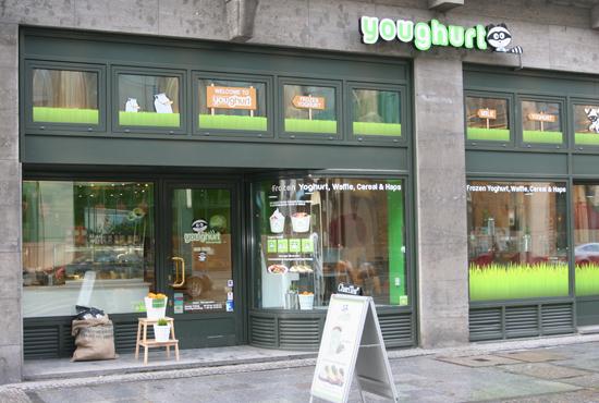 youghurt berlin 08
