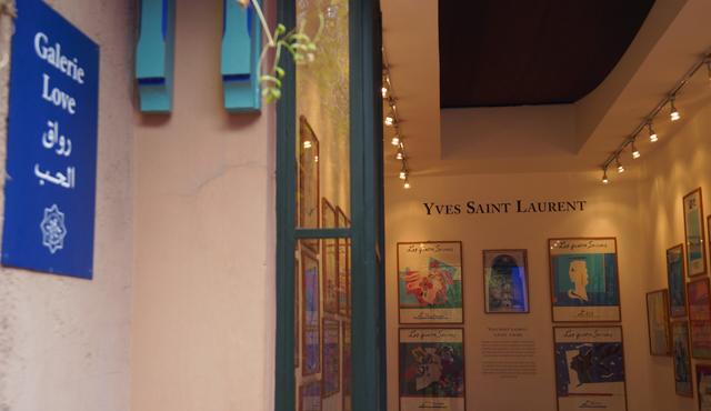 Yves Saint Laurent Garten Jardin Majorelle Marrakesch Marokko 15
