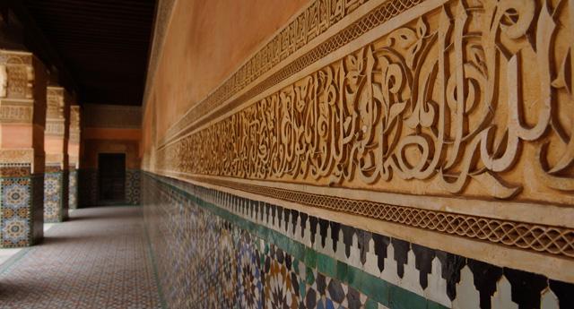 Marrakesch Marokko Djemaa el Fna 06