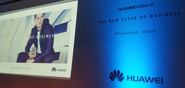 HUAWEI Panel Talk The New Style of Business 01