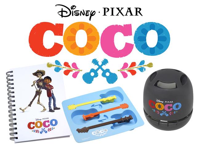 Fanpaket Gewinnspiel zum Film COCO 7