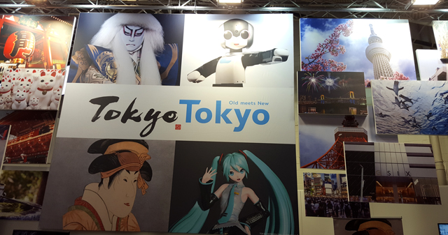 Meine Reisepläne – Tokio 2018