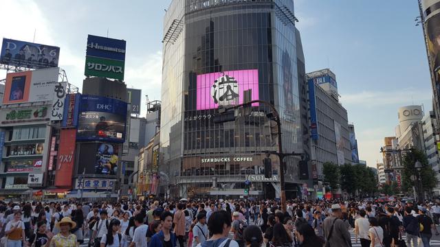 Marie in Tokio 2018 02