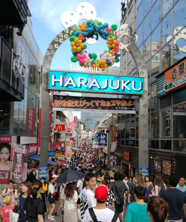 Harajuku Street Tokio