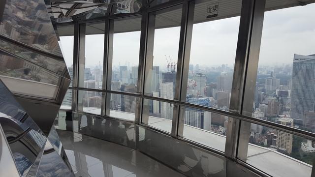 Marie in Tokio 2018 43